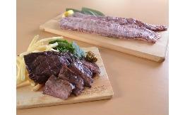 長い大判ハラミ(牛脂注入肉) 1kg