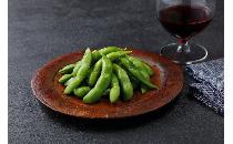 燻製風味枝豆 500g