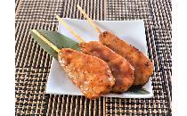 【中国産】炭火焼き鶏つくね串 たれ 30本