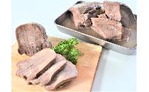 牛タンの柔らか煮 1kg