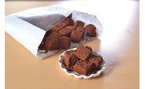 わらび餅(チョコレート) 500g