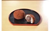 チョコ玉トリュフ大福 10個