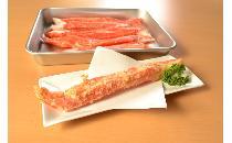 天ぷら用長いカニカマ 13本
