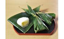 笹巻クリーム水まんじゅう 20個