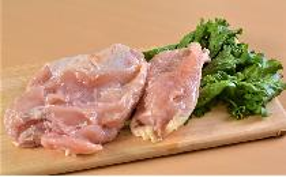 【大山どり】むね肉 1kg