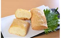 湯葉とろチーズ揚げ 20個