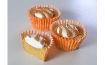 NYカップケーキ(塩キャラメル) 10個