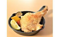 【タイ産】スチーム骨付き鶏モモ(下味・粉付)5本