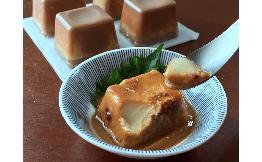 味噌漬けチーズ豆腐(70g) 4個