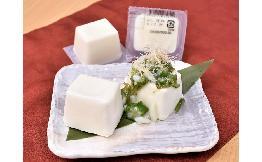 チーズ豆腐(プレーン)(70g) 4個