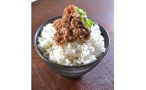 醤油味プルドポーク(豚タンほぐし身) 500g