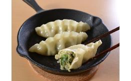 王餃子(肉&野菜) 1kg