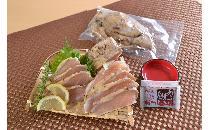 種鶏むねのたたき(皮付き)(タレ付) 1kg