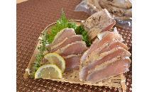 種鶏むねのたたき(皮付き) 1kg