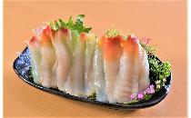 海松(ミル)貝スライス(刺身用)(6g) 10枚