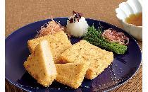 豆腐の土佐揚げ風 12枚