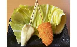 串揚げ名人(チーズ) 12本