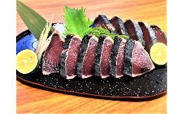 一本釣り 藁焼かつおたたき【鹿児島枕崎】 3kg