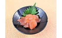 【北海道産】秋鮭のルイベ漬け 500g