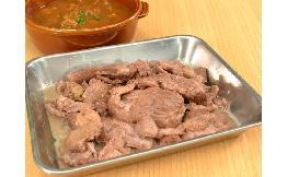 牛タンサガリ 柔らか煮 1kg