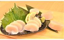 平貝(たいらがい)貝柱(刺身用)(31/40) 500g