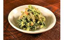蒟蒻と小松菜の宇治抹茶白和え 500g