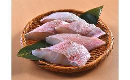骨取り切身 アラスカ赤魚(60g) 5切