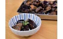 揚げ茄子の黒酢三杯酢仕込み 1kg
