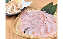 白えび(加熱用)(富山湾産) 200g