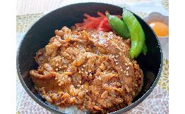 牛カルビ丼の具 5食