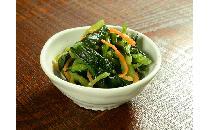 小松菜のおひたし(にんじん入り) 200g