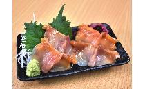 赤貝開き(刺身用)(10g) 10枚