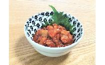 チャンジャ(真鱈) 300g