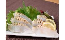 カレイ炙りスライス(刺身用) 20枚