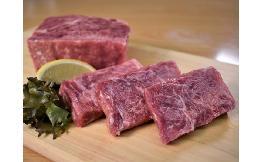 牛サーロインブロック(牛脂注入成形肉) 1個