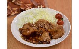 豚ロース生姜焼き 3食