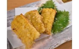 天ぷら用とうもろこしスライス 20枚