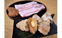豚バラニンニク唐揚げ(味噌ごま) 30個