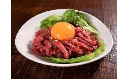 【北海道産】ユッケ風牛生ハム(細切り) 250g