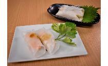 ぷりぷり海老春巻(バンクン) 20個