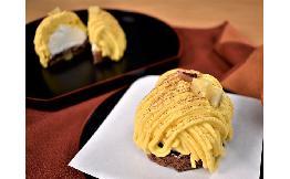 さつま芋と和三盆のモンブラン 4個
