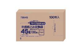 [BOX]ごみ袋(45L)(カサカサ半透明・容量表示付) 100枚