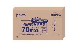 ごみ袋(70L)(カサカサ半透明・容量表示付) 100枚