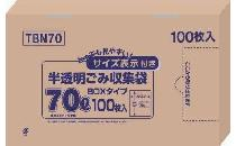 [BOX]ごみ袋(70L)(カサカサ半透明・容量表示付) 100枚