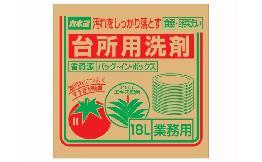 中性洗剤(バッグインボックス) 18L