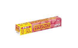 サランラップ(22cm×50m) 1本
