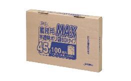 [BOX]ポリ袋(45L)(カサカサ半透明) 100枚