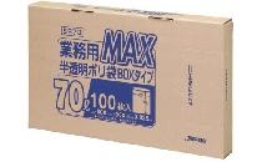 [BOX]ポリ袋(70L)(カサカサ半透明) 100枚