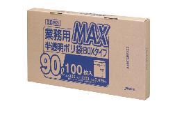 [BOX]ポリ袋(90L)(カサカサ半透明) 100枚