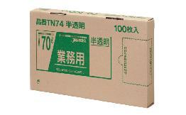 [BOX]ごみ袋(70L)(ツルツル白半透明) 100枚